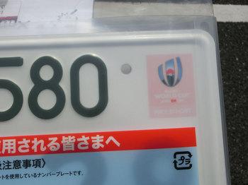 CIMG0944.jpg