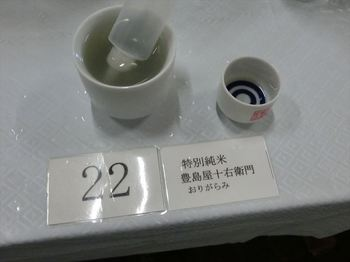 CIMG1414_R.JPG