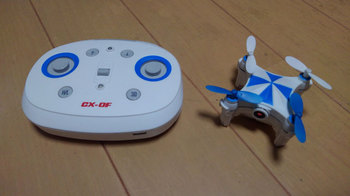 KIMG0045S.jpg