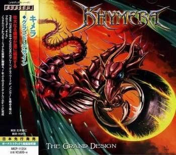 Khymera - The Grand Design (Japanese Edition+Bonus Track) - 2015.jpg