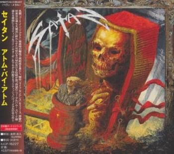 Satan - Atom By Atom (Japanese Edition) - 2015.jpg