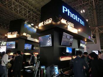 CIMG0706_R.JPG