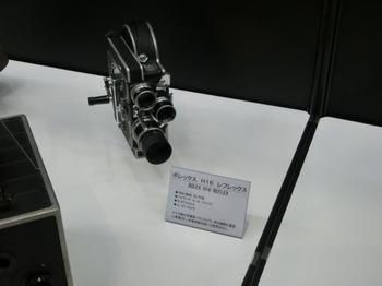 CIMG0867.JPG