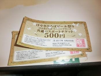 CIMG0905.JPG