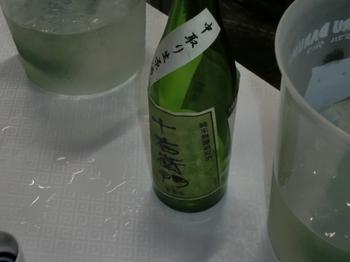 CIMG1019.JPG
