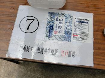 CIMG1398_R.JPG