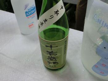 CIMG1410_R.JPG