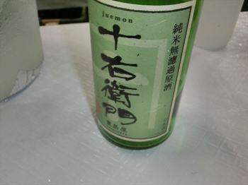 CIMG1411_R.JPG