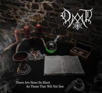 Daat - There Are None So Blind As Those That Will Not See - 2016.jpg