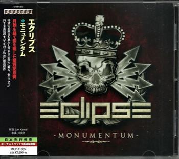 Eclipse - Monumentum - 2017.jpg