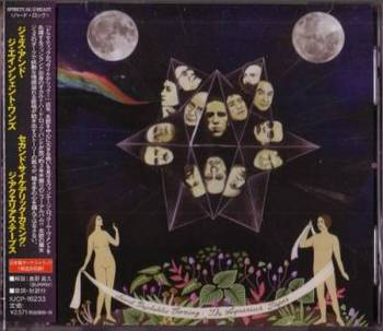 Jess and the Ancient Ones - Second Psychedelic Coming The Aquarius Tapes (Japan) - 2016.jpg