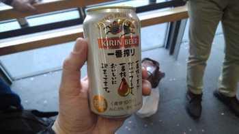 KIMG0755_R.JPG