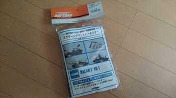 KIMG1118_R.JPG