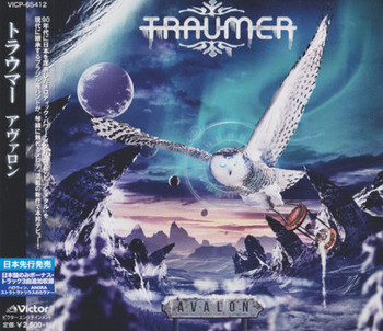 Traumer - Avalon (Japanese Edition) - 2016.jpg
